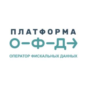 "ООО ""Эвотор ОФД"""
