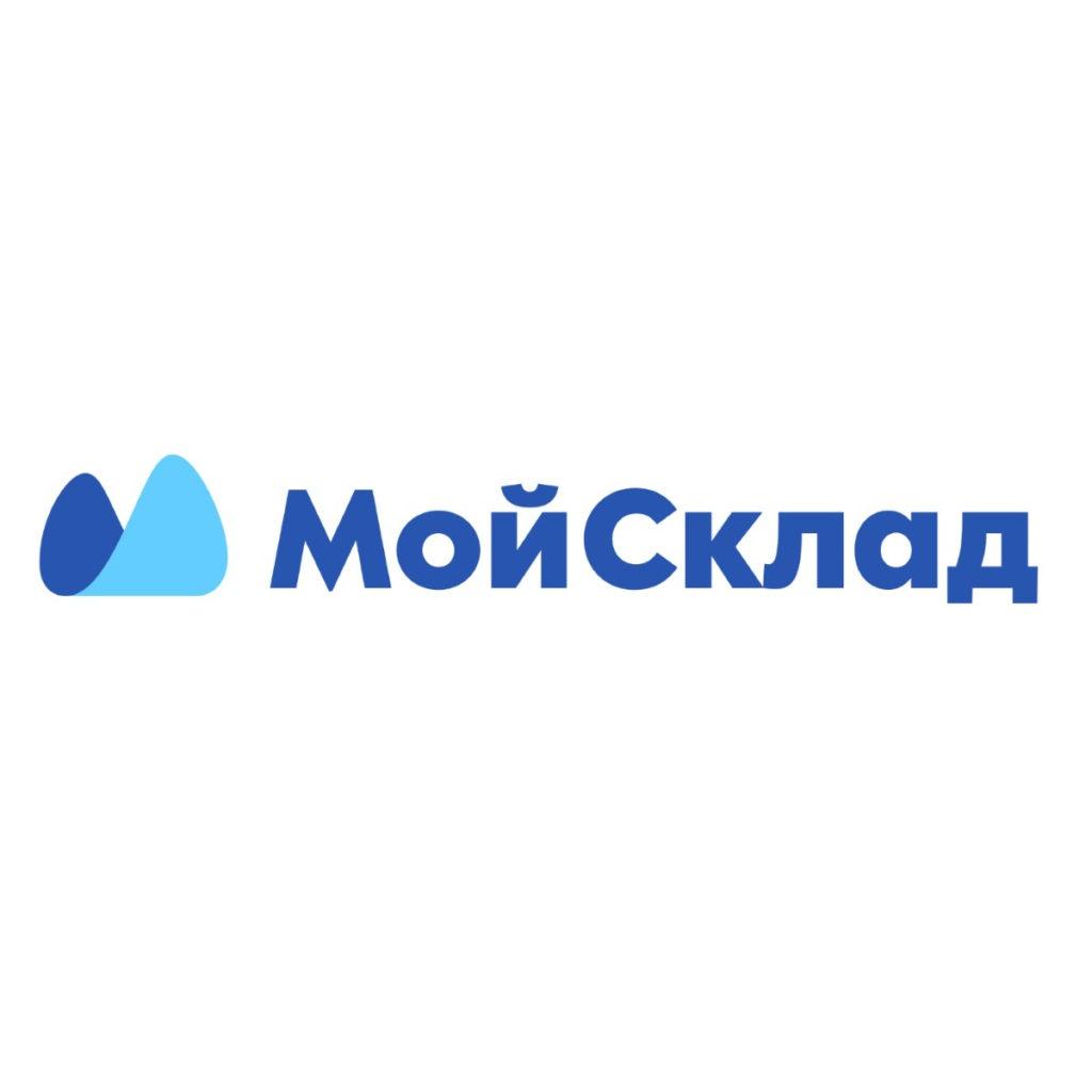 МойСклад